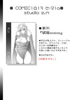 C1☆13_お品書き_001.jpg