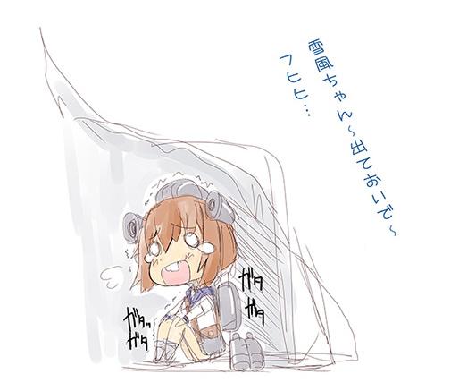yukikaze_003.jpg